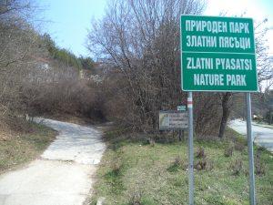 """Екопътека парк """"Златни пясъци"""" - указателна табела при началото на маршрута край конната база в кв. Виница"""