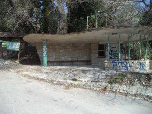 """Екопътека парк """"Златни пясъци"""" - на паркинга пред Аладжа манастир"""
