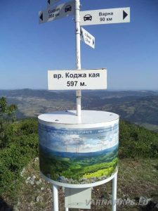 На връх Коджа Кая