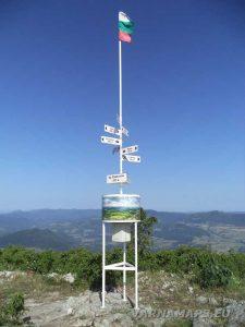 На връх Коджа Кая - указателната табела