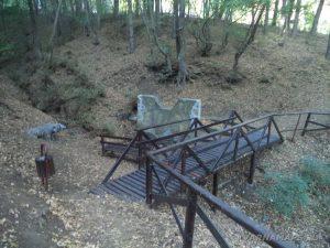 """Екопътека """"Калето"""" - пътеката към Чешмата на мечката"""