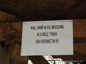 """Интересна табела в заслона до скален манастир """"Монасите"""""""