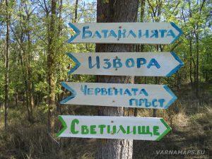 """Екопътека """"Батаклията"""" - указателни табели за забележителностите по маршрута"""