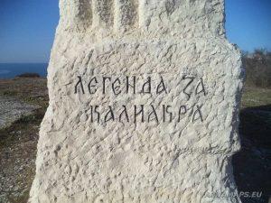 """Нос Калиакра - скален надпис върху статуята на """"Портата на 40-те девици"""""""