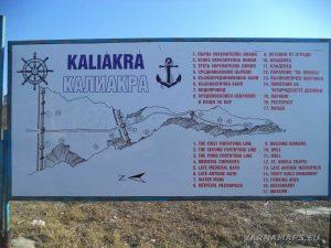 Нос Калиакра - указателна табела с археологическите забележителности