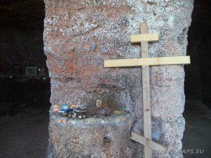 """Резерват """"Яйлата"""" - олтара в скална църква """"Св. Константин и Елена"""