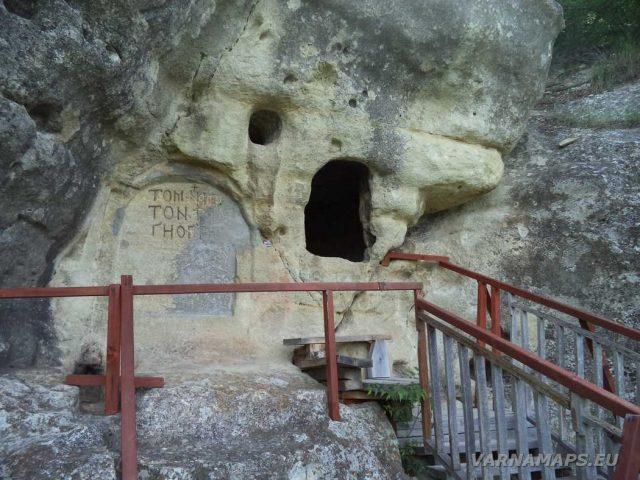 Скален манастир Свети Георги - погледнат отвън