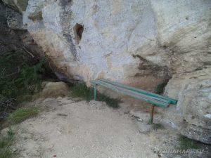 Мадарски конник - място за почивка на панорамните стълби