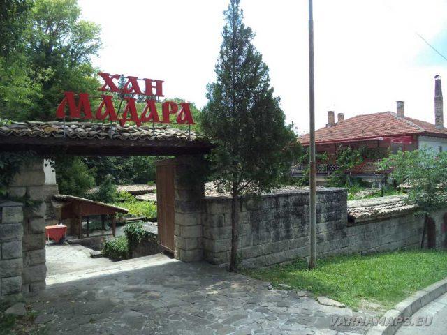 Ресторант Мадарски хан