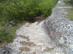 Провадийското плато - скални стълби, даващи началото на стар римски път