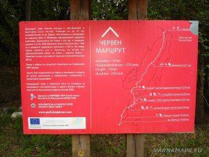 Екопътека Аладжа - Кранево - указателна табела за червения маршрут