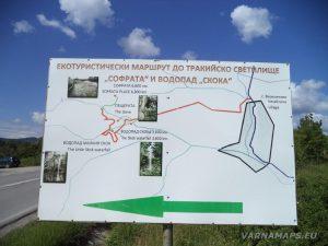"""Екопътека """"Веселиново"""" - информационната табела със забележителностите в началото на маршрута край Веселиново"""