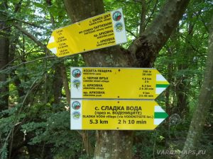 Местност Водениците - указателни табели по маршрута, указващи посоката към с. Черни връх